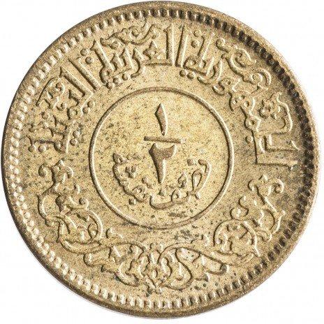 купить Йемен 1/2 букша 1963