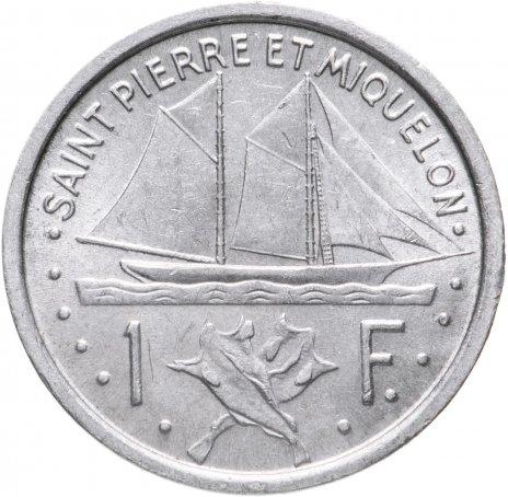 купить Сен-Пьер и Микелон 1 франк 1948