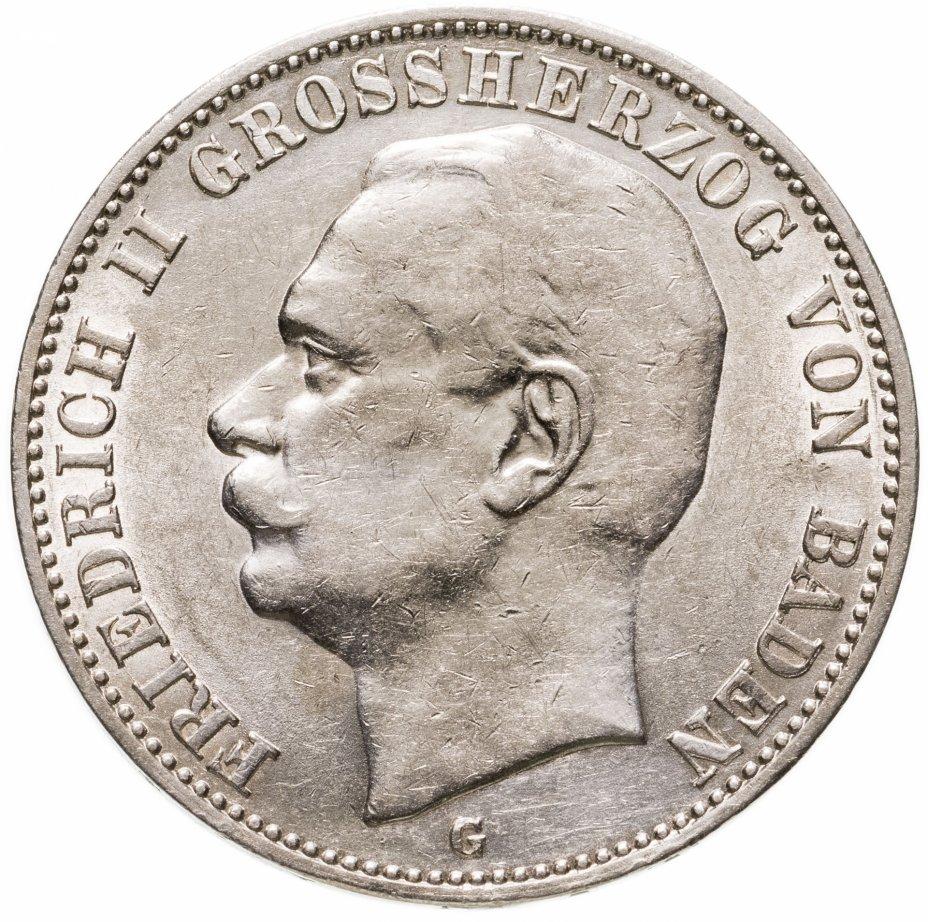 купить Германская Империя (Баден) 3 марки 1912