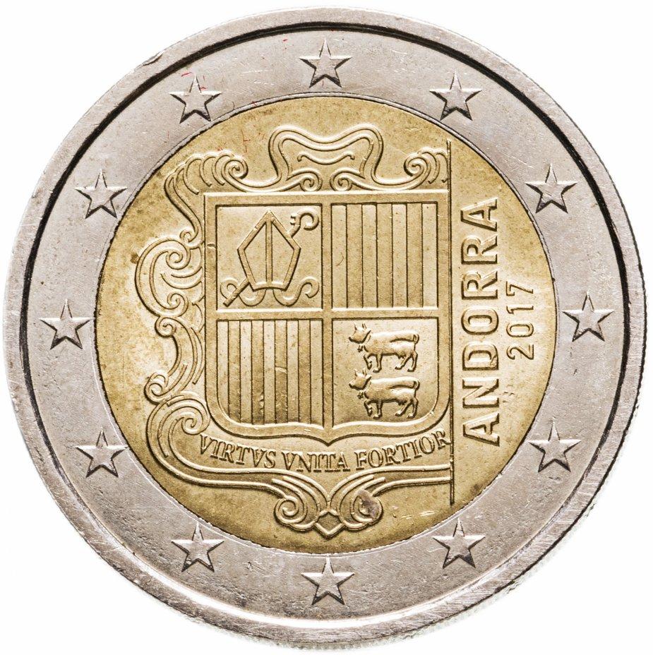 купить Андорра 2 евро 2017