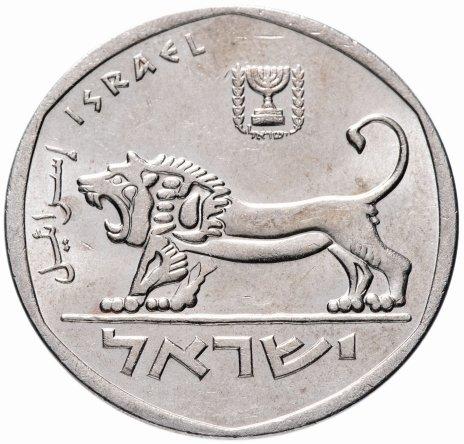купить Израиль 5 лир 1979