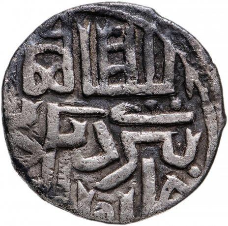 купить Бердибек -хан,  Данг, чекан Гюлистана 759 г.х. Датированный.