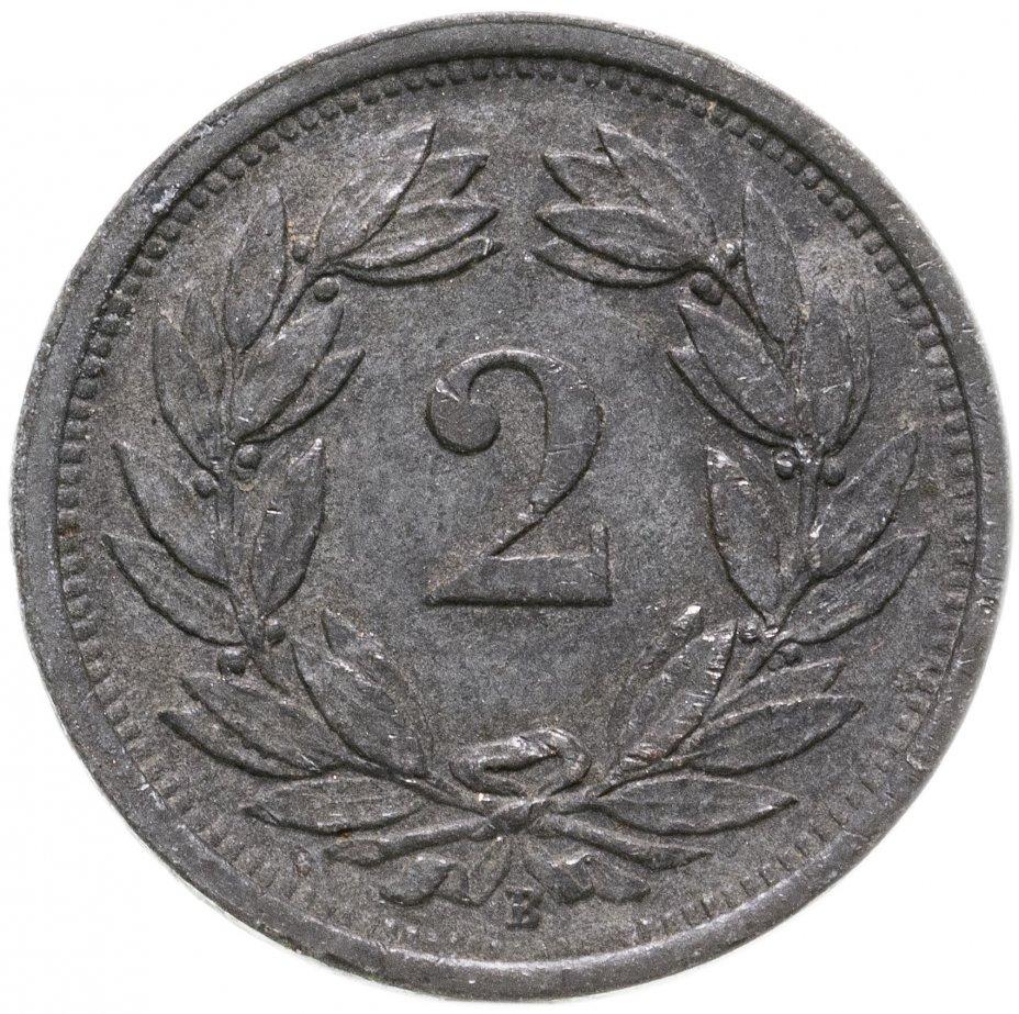 купить Швейцария 2раппена (rappen) 1945