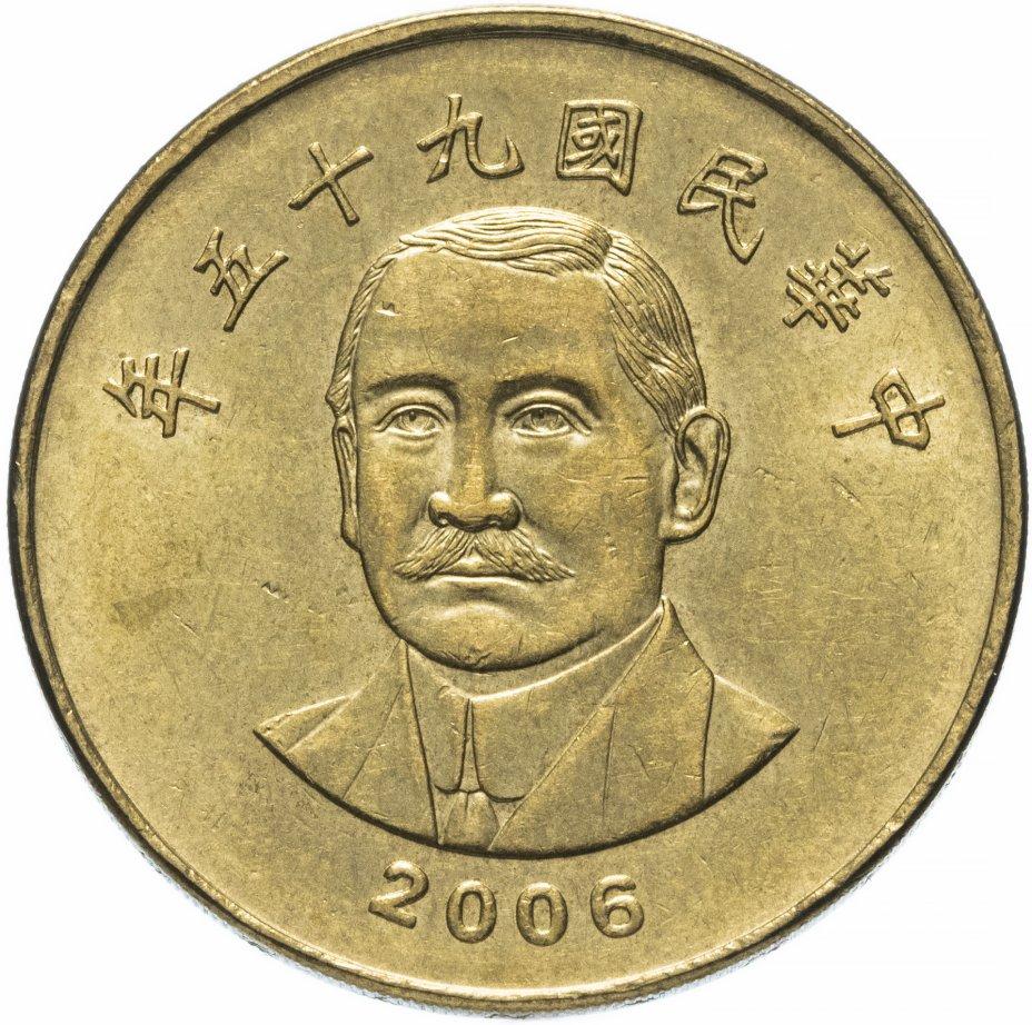 купить Тайвань 50 долларов (dollars) 2006