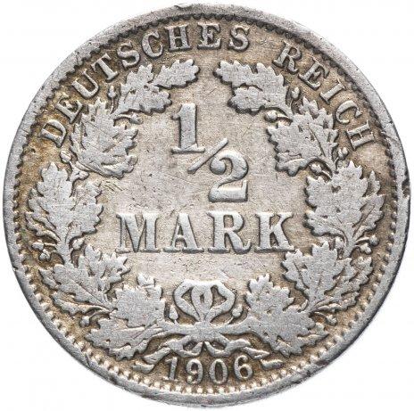 купить Германия 1/2 марки 1905-1919, случайная дата