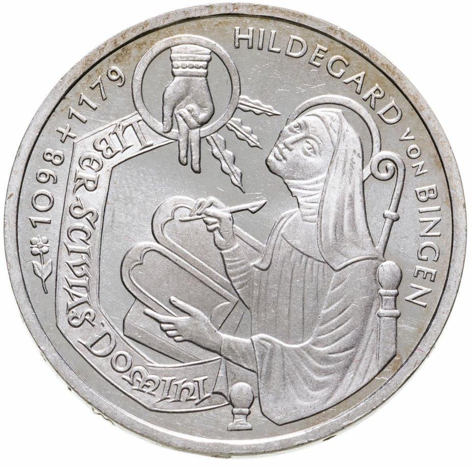 """купить Германия 10марок 1998 G  900 лет со дня рождения Хильдегард из Бингена знак монетного двора: """"G"""" - Карлсруэ"""