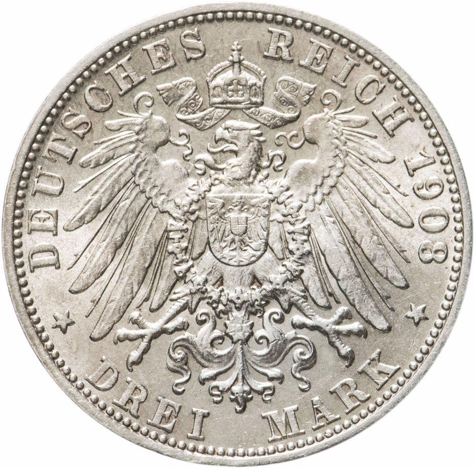 купить Германская империя 3 марки (mark) 1908