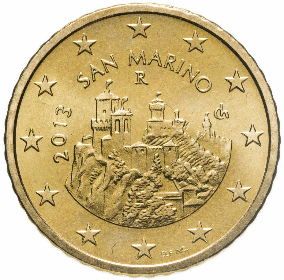 купить Сан-Марино  50 центов (cents) 2013