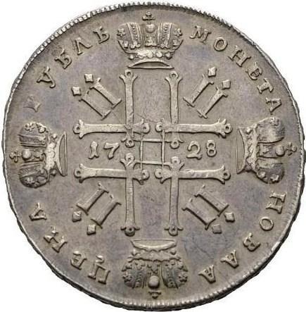 купить 1 рубль 1728 года НОВАѦ