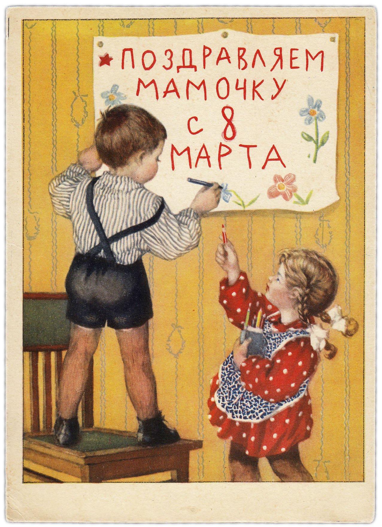 Прикольные открытки дети в школу маме свободу, открытки бабой ягой