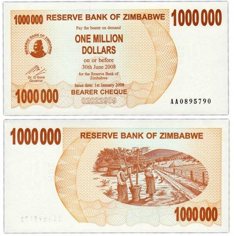 купить Зимбабве 1000000 долларов 2008 (Pick 53)
