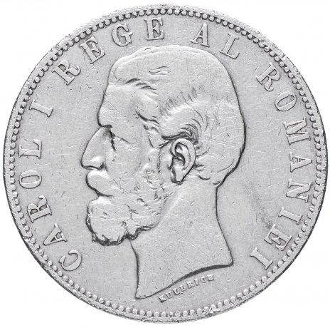 купить Румыния 5 лей 1883