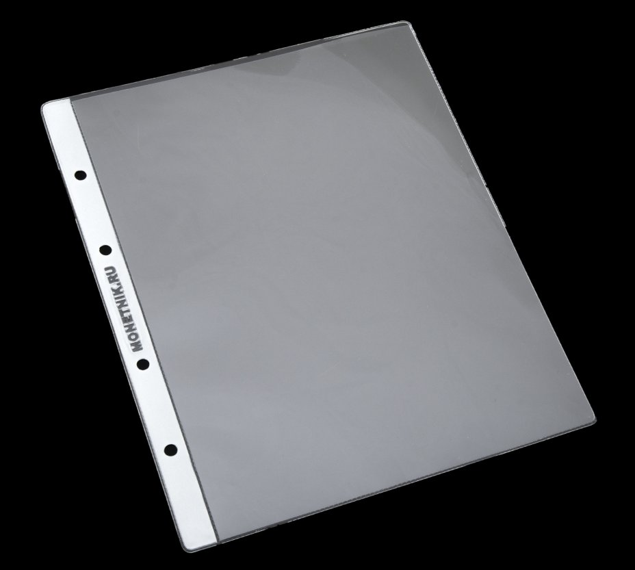купить Профессиональные (professional) листы для банкнот на 1 ячейку (240х180 мм), формат Оптима (Optima) 200х250 мм