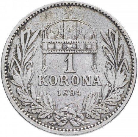 купить Австро-Венгрия 1 крона 1893-1895 (монета для Венгрии)