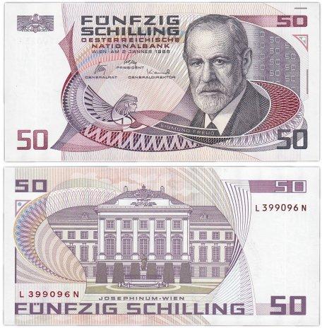 купить Австрия 50 шиллингов 1986 (Pick 149)