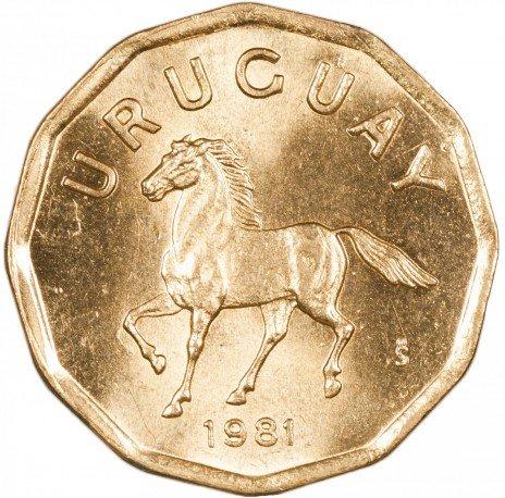 купить Уругвай 10 сентесимо 1981