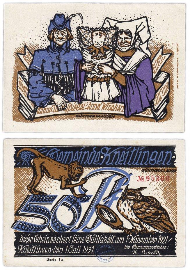 """купить Германия (Нижняя Саксония: Кнайтлинген) 50 пфеннигов 1921  """"Легенды о Тиле Уленшпигеле"""" 1а"""