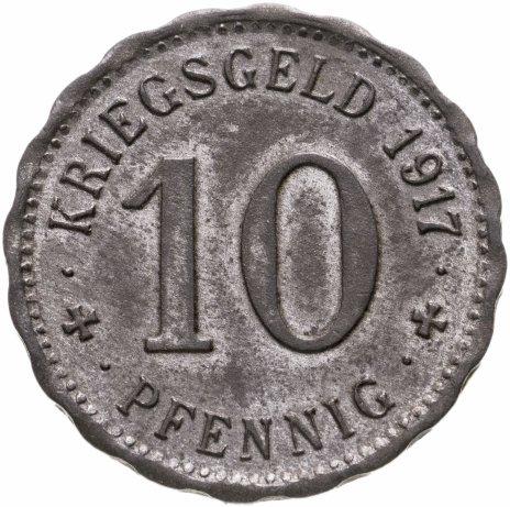 купить Германия (Хаген) нотгельд 10 пфеннигов 1917