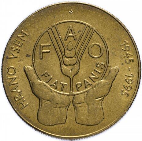 """купить Словения 5 толаров 1995 """"50 лет Всемирной продовольственной программе"""""""