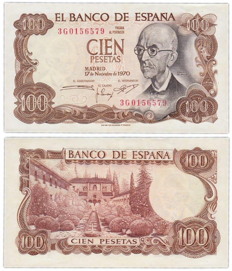 купить Испания 100 песет 1970 (Pick 152a)