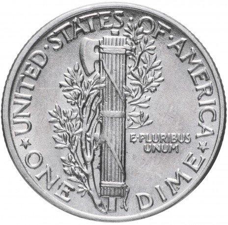 купить США 1 дайм (10 центов) 1945