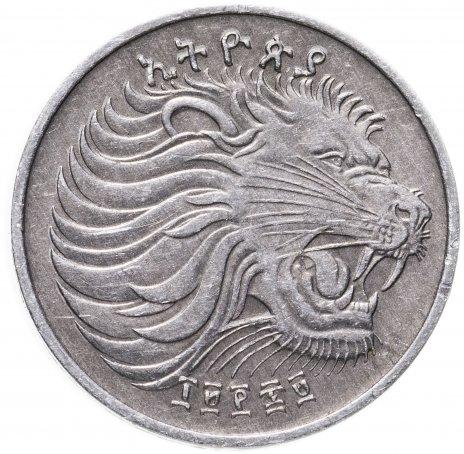купить Эфиопия 1 сантим 1977 года