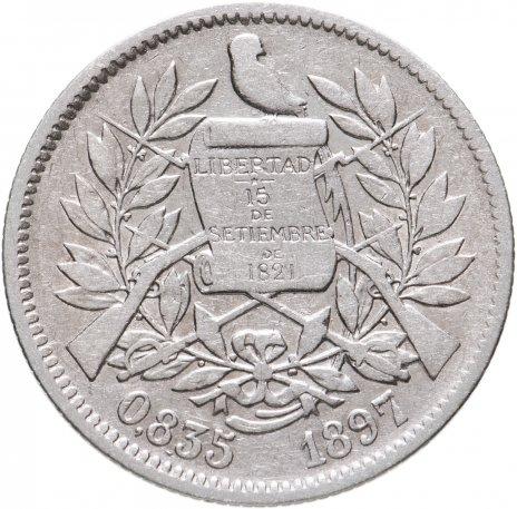 купить Гватемала 2 реала 1897