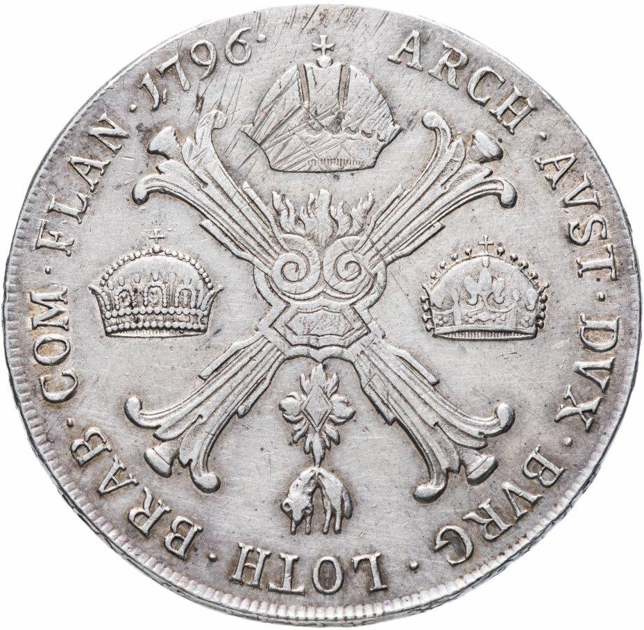 """купить Австрийские Нидерланды 1 талер 1796 """"А"""""""