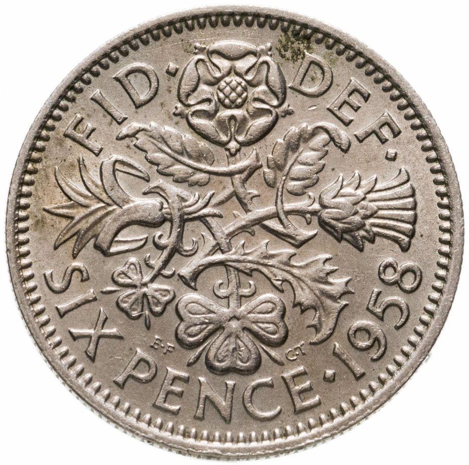 купить Великобритания 6 пенсов (pence) 1958
