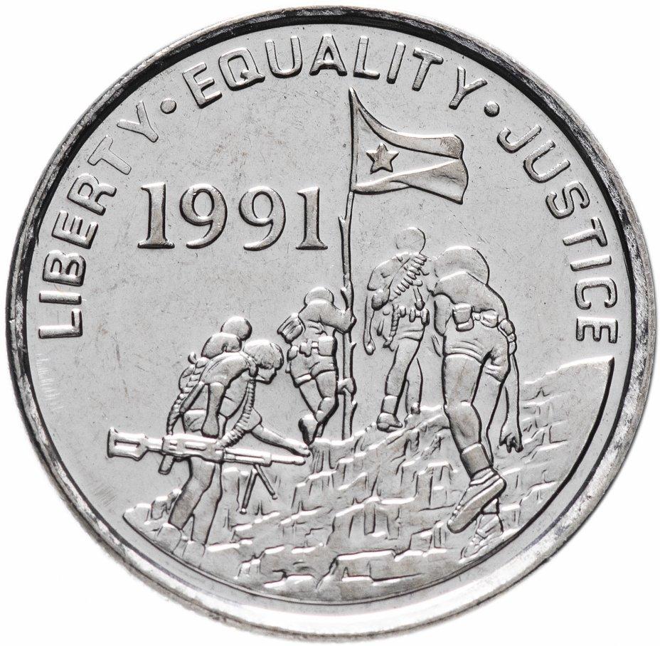 купить Эритрея 5 центов (cents) 1997
