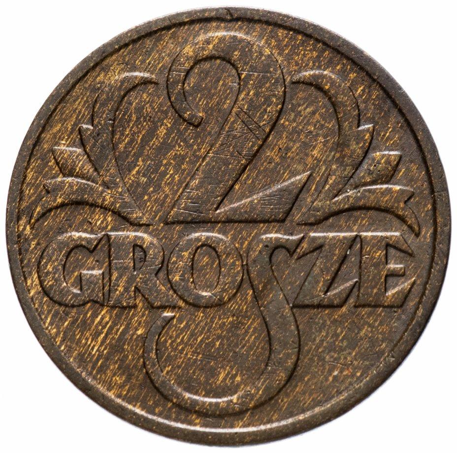 купить Польша 2 гроша (grosze) 1931