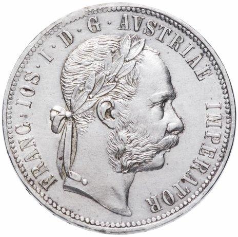 купить Австрия 1 флорин 1878 год