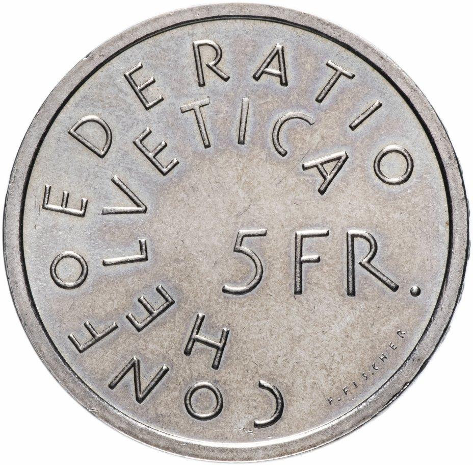 купить Швейцария 5 франков 1975 Европейский год защиты памятников