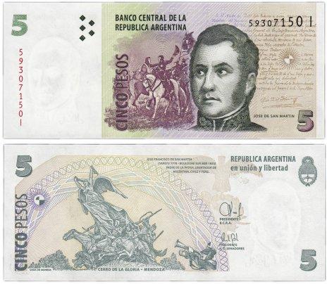 купить Аргентина 5 песо 2014 (Pick 353d)