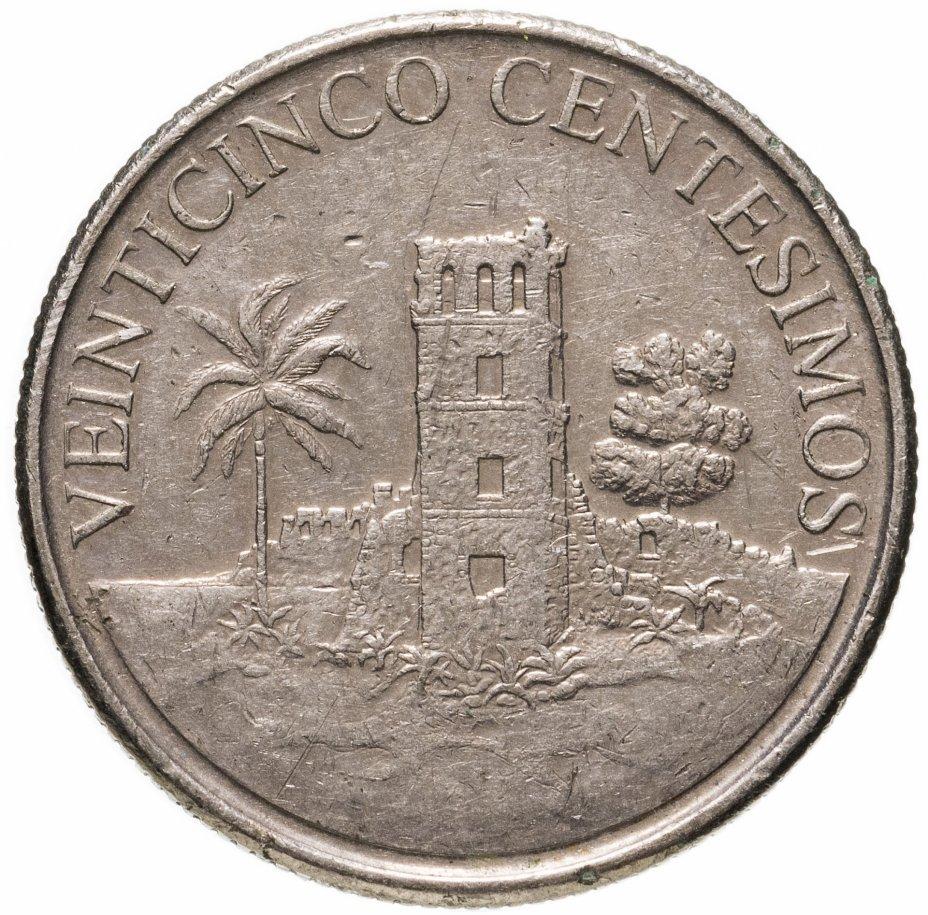 """купить Панама 25 сентесимо (centesimos) 2003 """"Старая Панама - Башня кафедрального собора"""""""