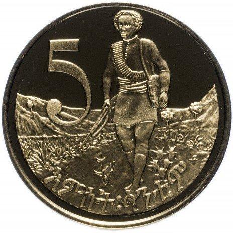купить Эфиопия 5 сантимов 1977 Proof