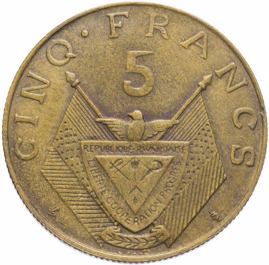 купить Руанда 5 франков (francs) 1964