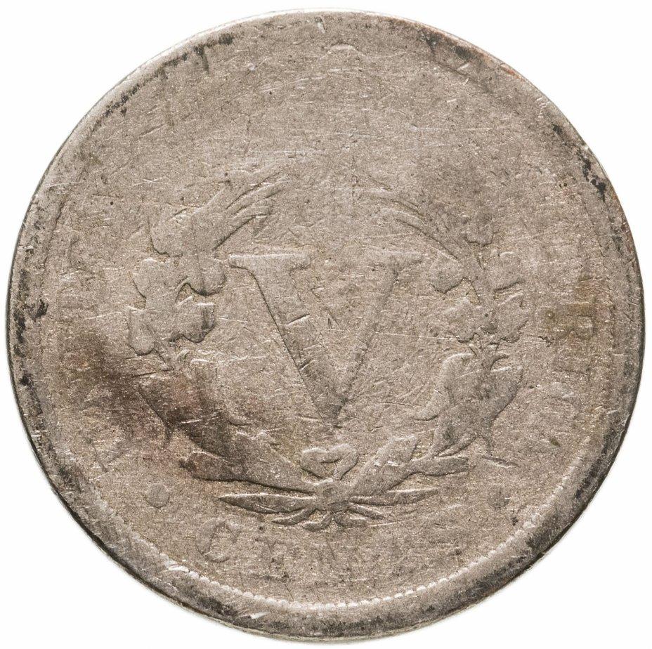 купить США 5 центов (cents) 1900