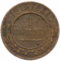 Купить дешевые монеты в интернет магазине евангелие в окладе