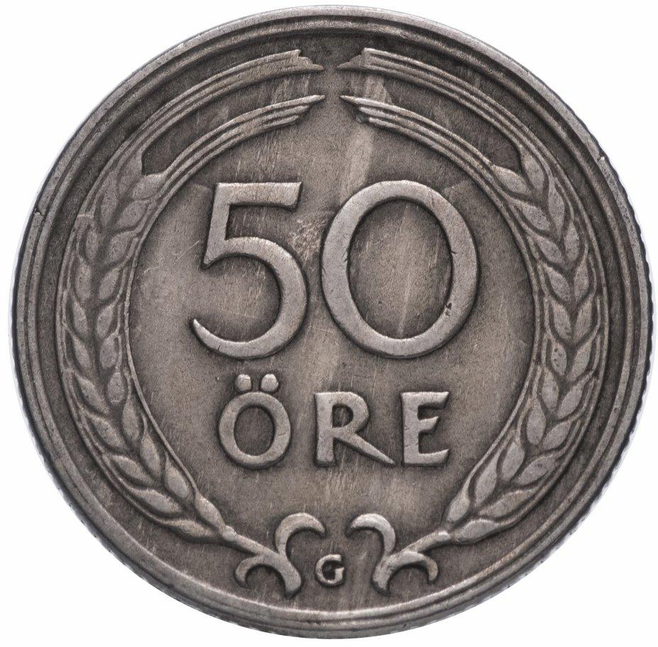 купить Швеция 50 эре 1940