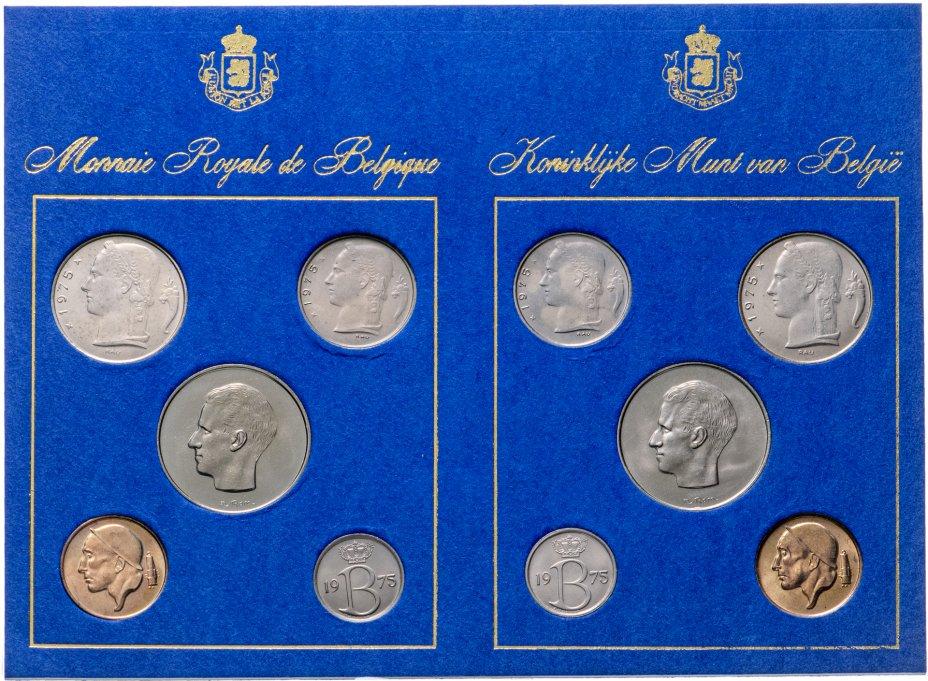 """купить Бельгия, набор из 10-ти монет 1975 Название страны на двух языках: """"Belgiё"""" и """"Belgique"""""""