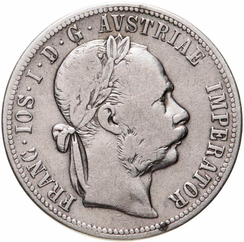 купить Австро-Венгрия 1 флорин 1888
