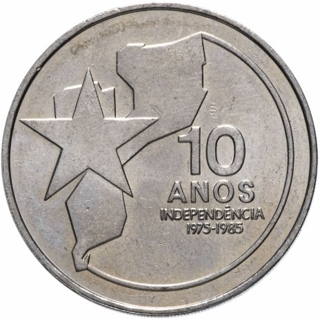 купить Мозамбик 250 метикал 1985 10 лет Независимости