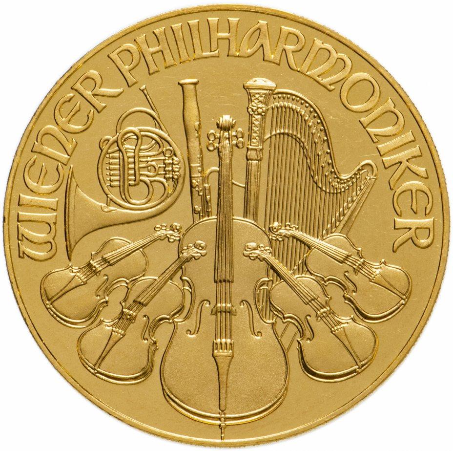 """купить 2000 шиллингов (schilling) 1991 """"Wiener Philharmoniker (Венская филармония) Австрия (филармоникер)"""""""