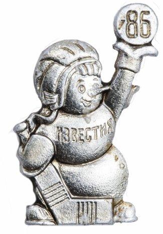 купить Значок Международный турнир по хоккею на приз газеты Известия 1986 ( Разновидность случайная )