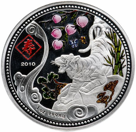 "купить Малави 20 квач (kwacha) 2010 ""Китайский гороскоп - год тигра (богатство)"""