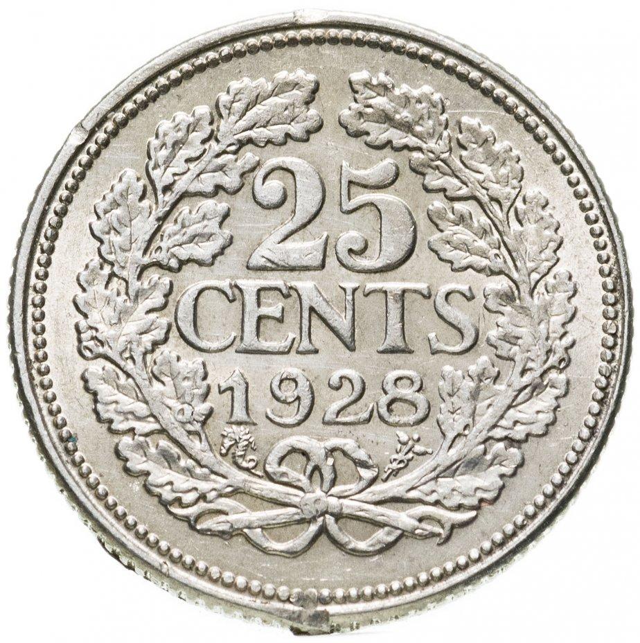 купить Нидерланды 25 центов (cents) 1928