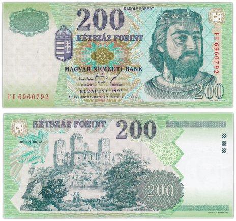 купить Венгрия 200 форинтов 1998