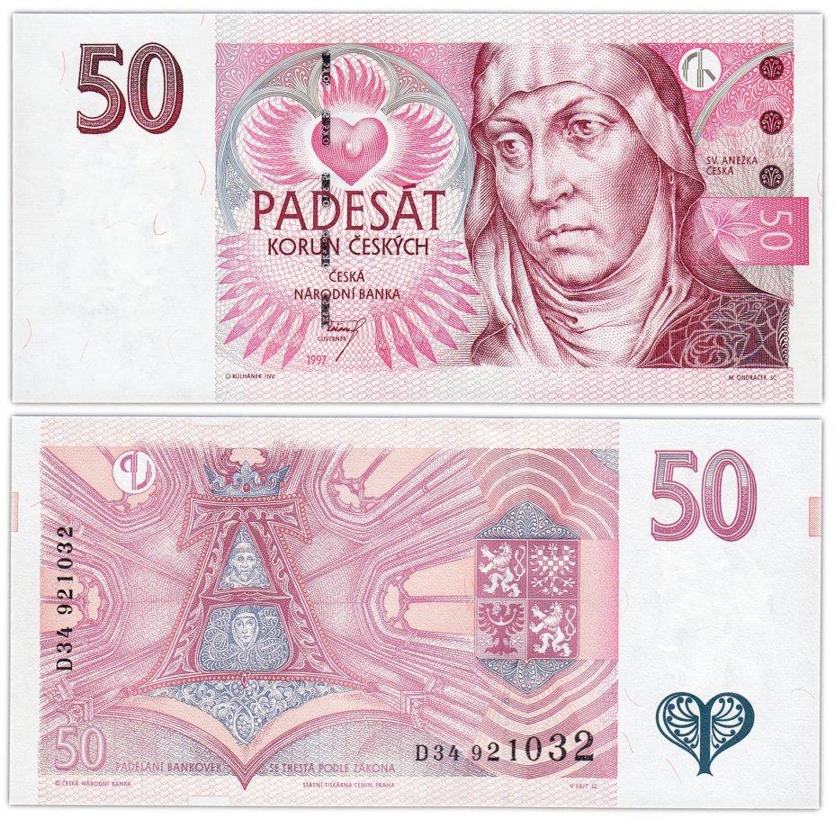 купить Чехия 50 крон 1997 (Pick 17)