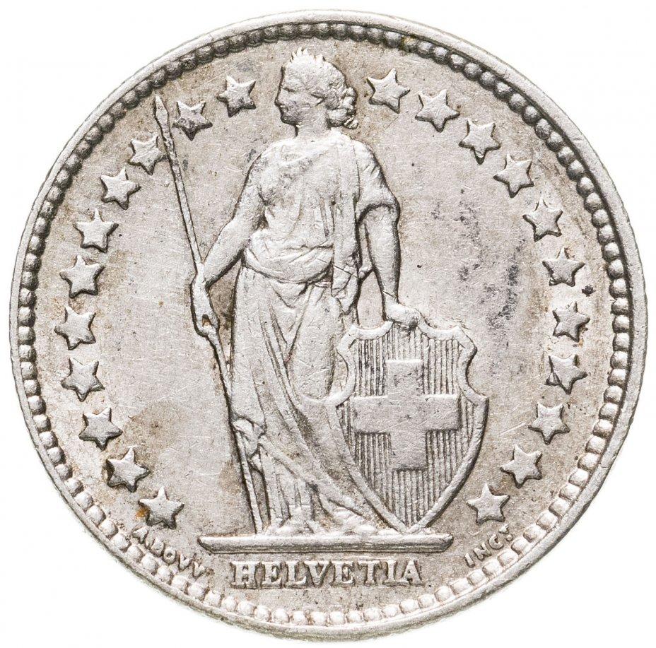 купить Швейцария 1/2 франка (franc) 1908